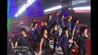 Super Junior - U, 슈퍼주니어 - 유, Music Core 20060729