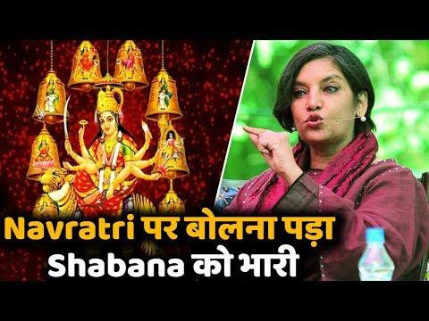 Navratri पर बोल बुरी फंसी Shabana, लोंगो ने किया Troll Mp3