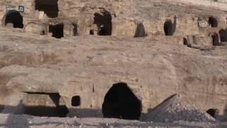 مصر العربية | في أورفة التركية.. مقابر صخرية تحتضن التاريخ