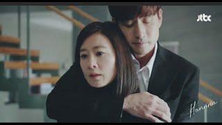 Gambar cover 허각 (Huh Gak) – 눈물로 너를 떠나보낸다 (Farewell In Tears) 부부의 세계 OST Part 5 ( Lyrics/ 가사)
