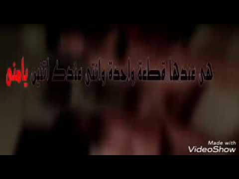 تحميل فيديو خالد يوسف ومنى فاروق