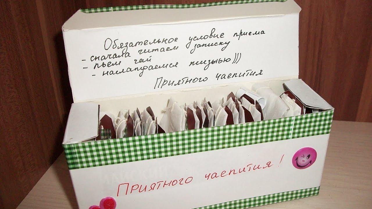 Подарок с пожеланиями своими руками фото 368