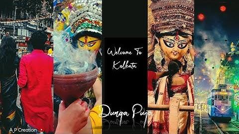 😍Coming Soon Durga Puja Status 2021🔥Navratri Special 4k Full Screen Status💫mahalaya durga puja dance