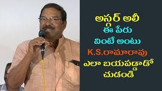 K.S RamaRao Speech At Vaikuntapali Movie Audio Launch | Actress Priya Vallabhi | Yash | Neeliam