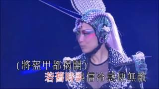 Cover images Bang Bang Bang - Sammi Concert KTV