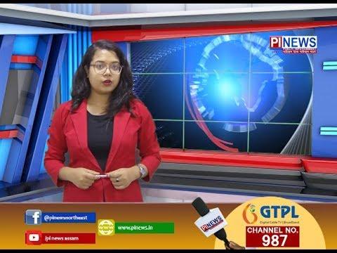 PI NEWS