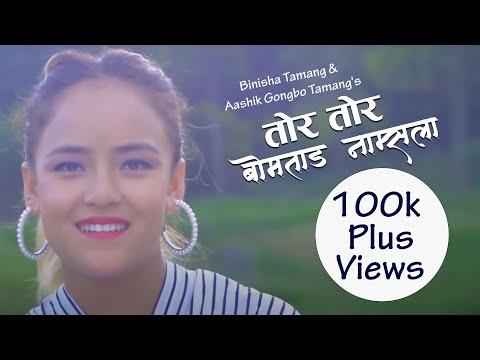 New Mhendomaya Song Mor Mor Samri Namsala by Aashik Gongbo/Binisha Tamang Ft.Arin Tamang/Rasmi Lama
