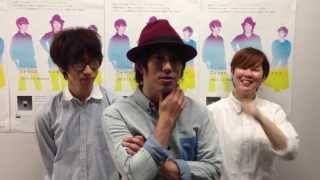 アンダーグラフ アルバム『7 + one ~音の彩り~』NEXUS特設サイト 7月25...