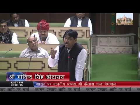 Govind Singh Dotasra in Assembly (Farmers)-3 March 2015