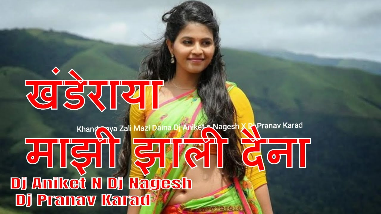 aniket and tejal love song mp3
