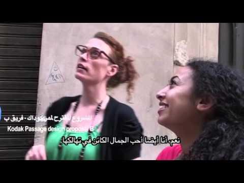 Cairo Downtown Passageways Workshop