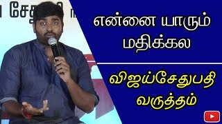 Celeb speech at Junga Audio Launch