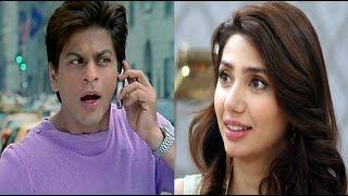 শাহরুখ খানকে নিয়ে একি বললেন পাকিস্তানি অভিনেত্রী মাহিরা খান || Mahira Khan Comment on Shahrukh Khan