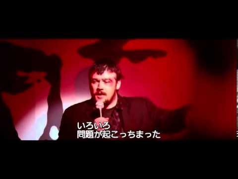 『笑いながら泣きやがれ』予告編