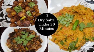 3 Easy Indian  Veg  Recipes Under 30 Minutes | Quick  Sabzi Ideas | Simple Living Wise Thinking