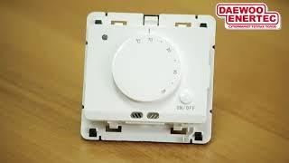 Терморегулятор Daewoo Enertec X1 (новый)