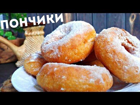 Пончики колечки воздушные и пышные на кефире без дрожжей на сковороде простой рецепт