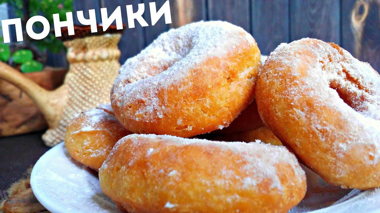 пончики рецепт без дрожжей на сковороде
