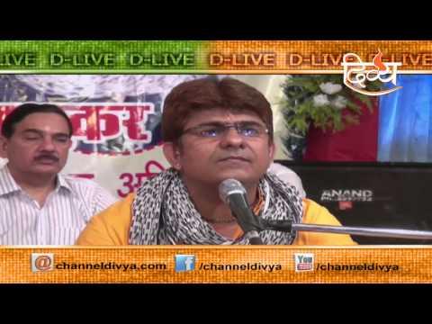 Bhajan Sandhya | Kanpur | Vraj Rasik Madhukar Ji | Channel Divya