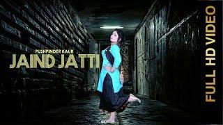 JAIND JATTI (Full ) | PUSHPINDER KAUR | Latest Punjabi Songs 2018 | AMAR AUDIO