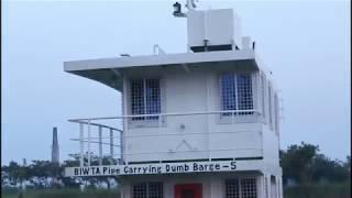আমিন মোমিন হাউজিং খনন কাজ সম্পূর্ণ | Amin Momin Housing | BIWTA | Turag River | Bosila Garden City
