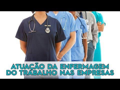 Видео A atuação do enfermeiro do trabalho no PCMSO