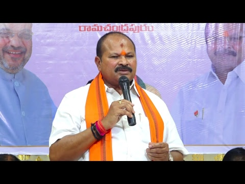 Intintiki BJP Program at Ramachandrapuram | 6 Dec 2018 #IntintikiBJP