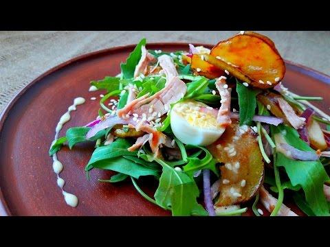 Вкусный салат с грушей и мясом.       Salad With Pears With Turkey