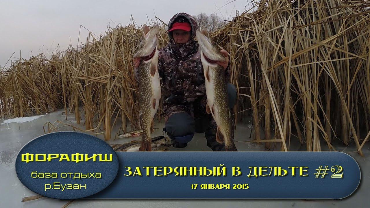Зимняя ловля на жерлицы зимой на Волге. Очень интересная рыбалка по первому льду!