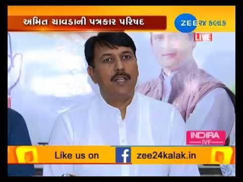 Ahmedabad: GPCC congress President Amit Chavda addressed to Media-ZEE 24 KALAK