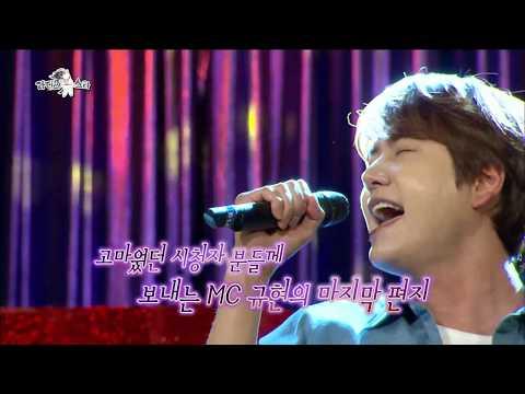 【TVPP】KyuHyun(Super Junior)- Goodbye for now , 규현(슈퍼주니어) - 다시 만나는 날 @Radio Star