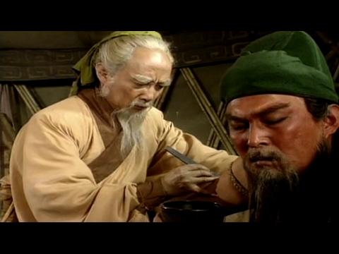 Guan Yu's Poison Arrow Surgery Romance of The Three Kingdoms 1994