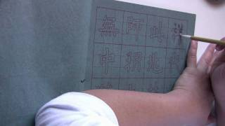 Ouyang 九成宮 style Chinese calligraphy project (tracing exercise): 祥lucky代州此this HD