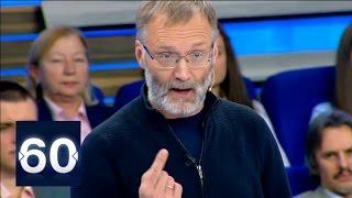 """Скандальный эфир """"60 минут"""". Сергей Михеев: """"Охамел совсем, придурок польский?"""""""
