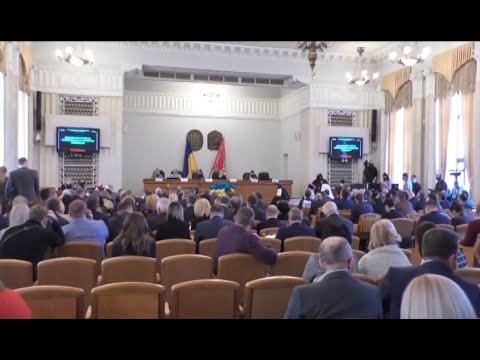 АТН Харьков: Новые лица: в областном совете избрали председателя и его замов - 11.12.2020