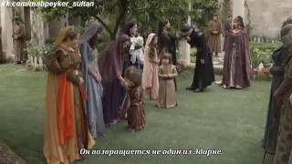 Кесем Султан. Анонс 57 серии с русскими субтитрами.