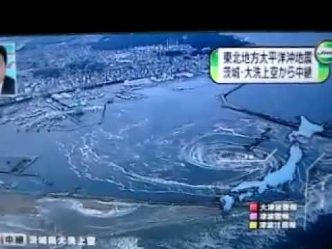Japan Earthquake Whirlpool During Tsunami