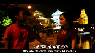 Love at First Sight 《一见钟情》 with English Sub 2014
