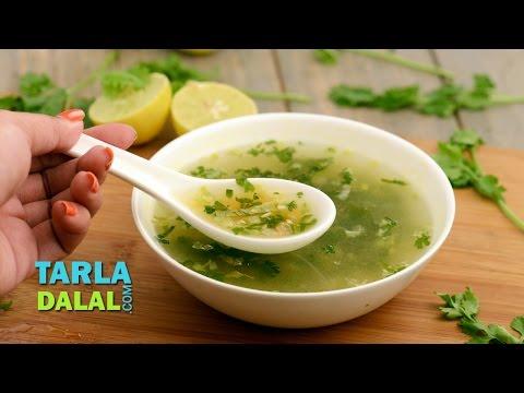 Lemon and Coriander Soup (Vitamin C Rich) by Tarla Dalal
