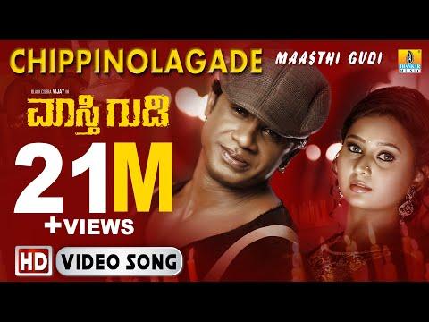 new-video-song-2017--chippinolagade--maasthi-gudi---i-duniya-vijay-i-amulya
