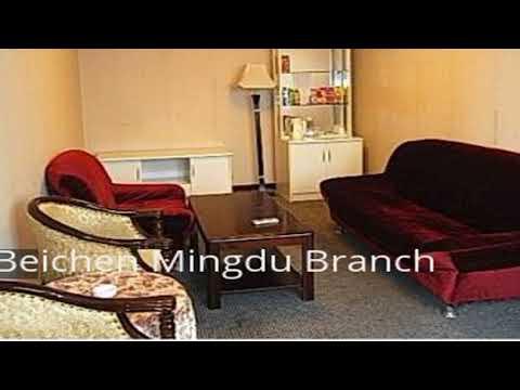 Chongqing Yueyou Hotel Beichen Mingdu Branch