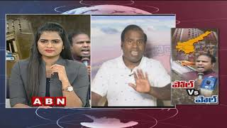 ABN Special Discussion with KA Paul | To File Complaint in Supreme court over EVM VVPATs Issue
