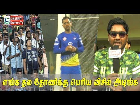 Chennai Sees Dhoni as God. Dhoni's Bowling...