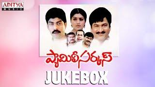 Family Circus Full Songs Jukebox || Jagaptahi Babu, Roja  || Teja || R.P. Patnaik