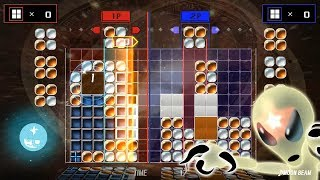 LUMINES REMASTERED - VS CPU Complete