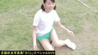 """AKB48グループでもっとも勢いのある""""ヤングエース""""、宮脇咲良(HKT48)..."""