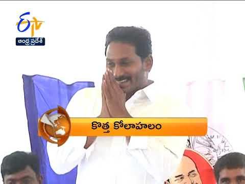 8 PM   360   News Headlines   24th May 2019   ETV Andhra Pradesh