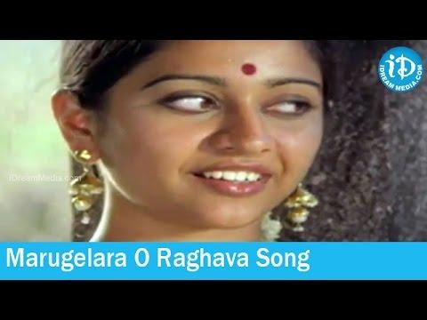 Saptapadi Movie Songs - Marugelara O Raghava Song - K. V. Mahadevan Songs
