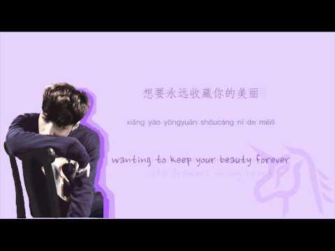 EXO - What If (两个视线, 一个视线) (Chinese ver.) [Color coded Chinese|Pinyin|English lyrics]