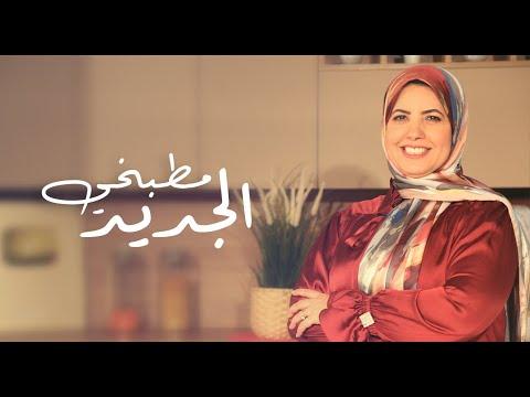 وأخيرًا وبعد طول انتظار🤫 أول جولة في مطبخي الجديد 😍🥰 والمفاجأة لونه ابيض 😱ريفيو عن المطبخ وخاماته 👌 - فاطمة أبو حاتي - Fatma Abu Haty